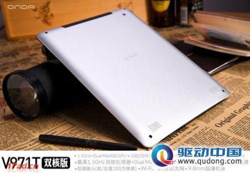 昂达V971T双核版 昂达 ONDA 昂达平板电脑 9寸平板电脑 晶晨方案 Amlogic 8726 MX