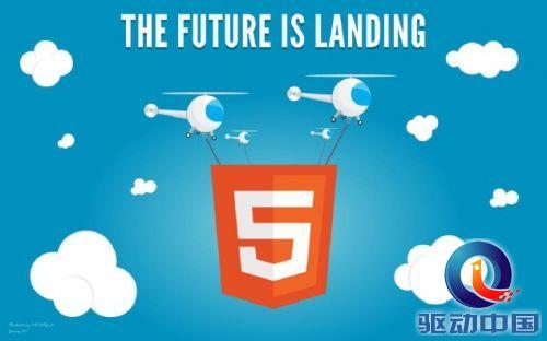 IE10和HTML5,你该了解的那些