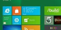 带您走进Windows 8系统 Windows 8图文评测