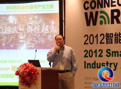 总裁李涛 打造移动互联网绿色产业链