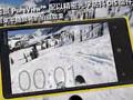 视频:诺基亚Lumia 920广告视频