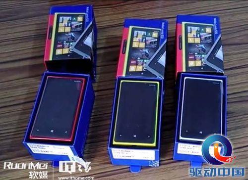 红黄白三部Lumia920一起开箱感觉是啥样的?_