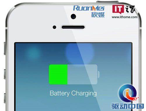 iphone充电界面