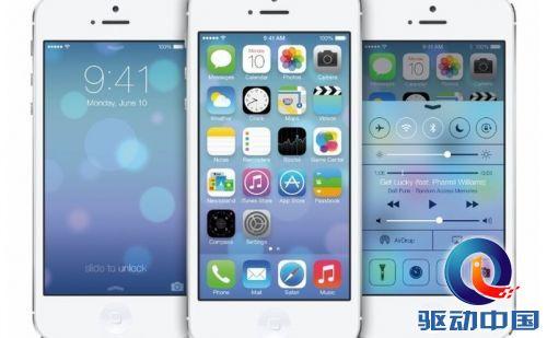 苹果iOS7 Beta3系统有望支持所有iOS设备
