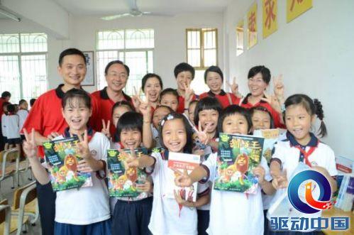 点亮社小学长城电脑践行爱志愿服务v小学走收费标准责任桂林图片