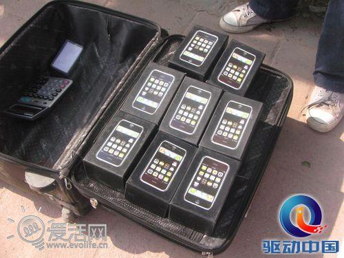苹果官方回收二手iPhone价格曝光