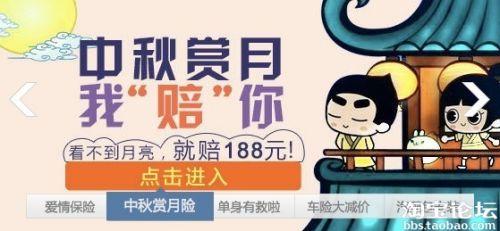 中国证券报27日报导,因应即将到来的中秋节,阿里巴巴集团小微金融服务