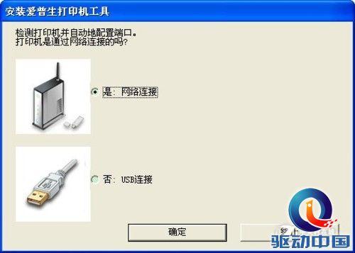 无线商务专属 爱普生FW-3531一体机评测