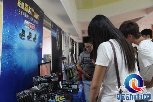 技嘉GTL2013战火再燃 华南区决赛落幕厦门