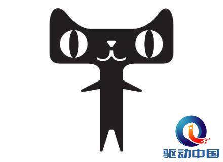 logo logo 标志 设计 矢量 矢量图 素材 图标 440_320