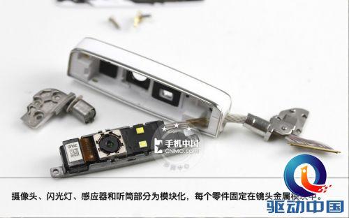 oppo摄像头驱动电路图