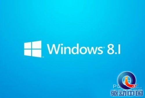 微软Windows 8.1操作系统