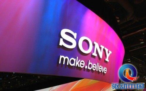 索尼将在CES 2014正式亮相Sirius旗舰手机