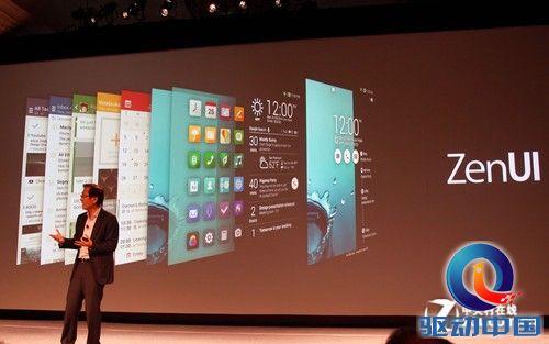 最低只要99刀 全新华硕ZenFone手机发布