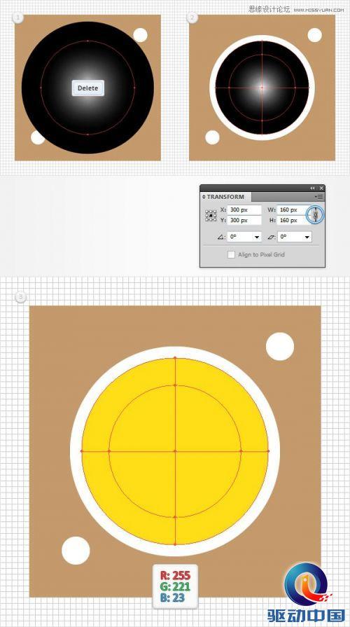 illustrator创建简约时尚的黑胶唱机图标