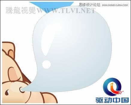 coreldraw绘制可爱的泡泡猪卡通插画(3)