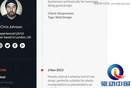 photoshop设计简洁大方的个人作品网页界面(3)