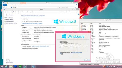 Win8.1升级Win8.1 Update简易图文