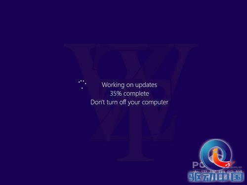 Win8.1升级Win8.1 Update图文教程