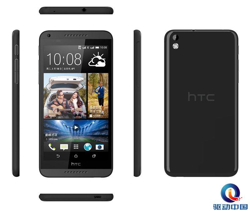 HTC新渴望8系产品图-2