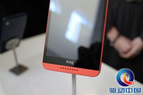 HTC新渴望时尚靓机正式发布:漂亮