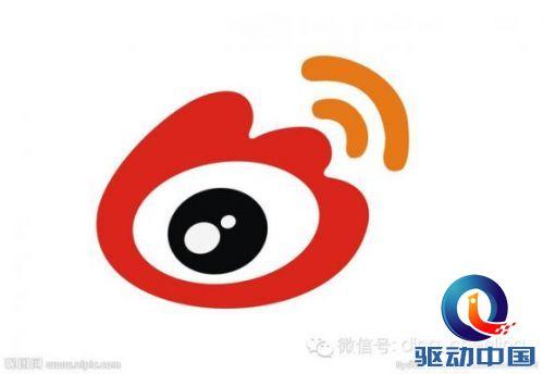 新浪矢量logo