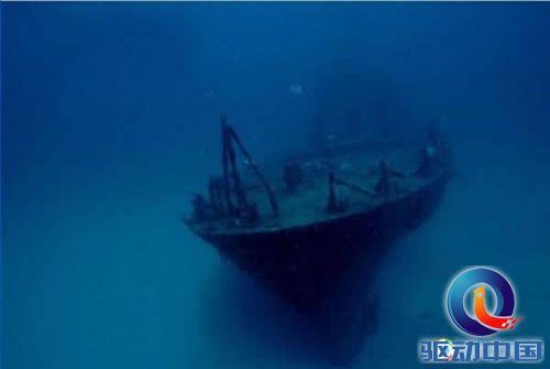 最匪夷所思的十大海底沉船 _ 驱动中国