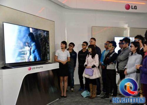 "LG Display凭借硬屏4K不闪式3D在中国开启""第二3D元年"""
