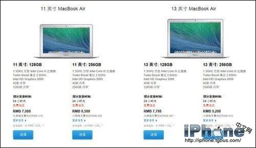 苹果官网藏玄机 新款MacBook Air或6月推出