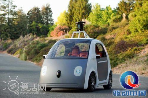 汽车后座、后备箱、车载音响都是特别多余的事情,无人驾驶汽高清图片