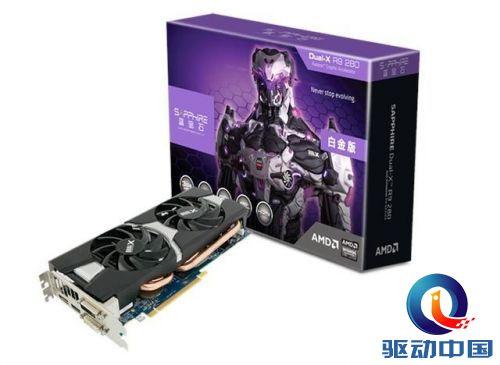 AMD旗舰显卡6.18京东超值买赠活动
