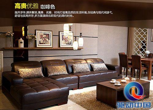 家具类前十名的皇朝家私就是凭借多年的品牌沉淀以及