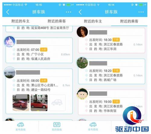 2016年杭州市摇号中签图片_【图】杭州小客车限购摇号中签率是多少呢