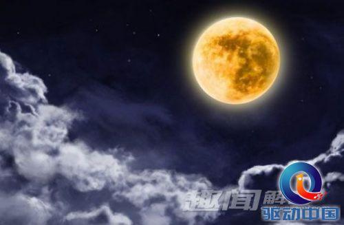 幸福小镇微笑月亮