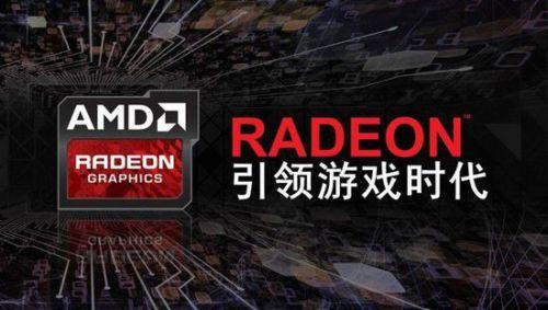 AMD R9-280再促销!京东晒单即免200元