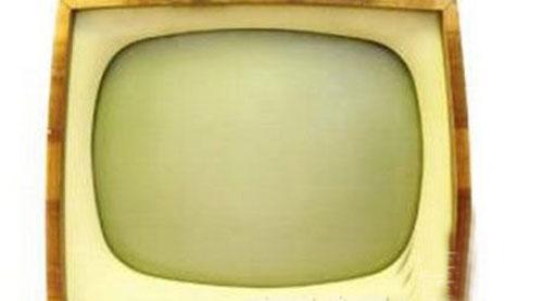 4200年前的彩色电视机