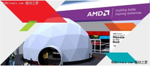 让视频播放更有魅力 AMD异构计算技术助力优酷追求完美