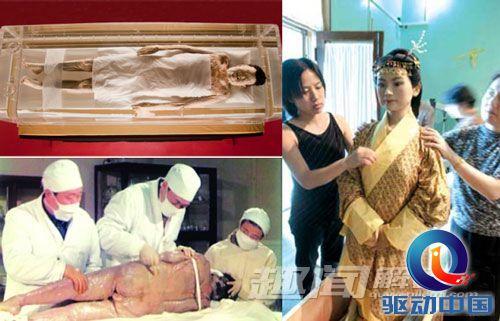 中国十大千年古尸 惊天仪容复原曝光(5)图片
