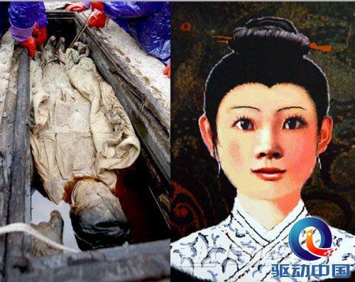 中国十大千年古尸 惊天仪容复原曝光(4)图片