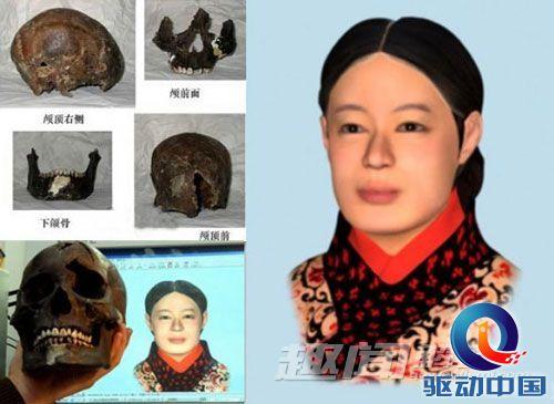 中国十大千年古尸 惊天仪容复原曝光(3)图片