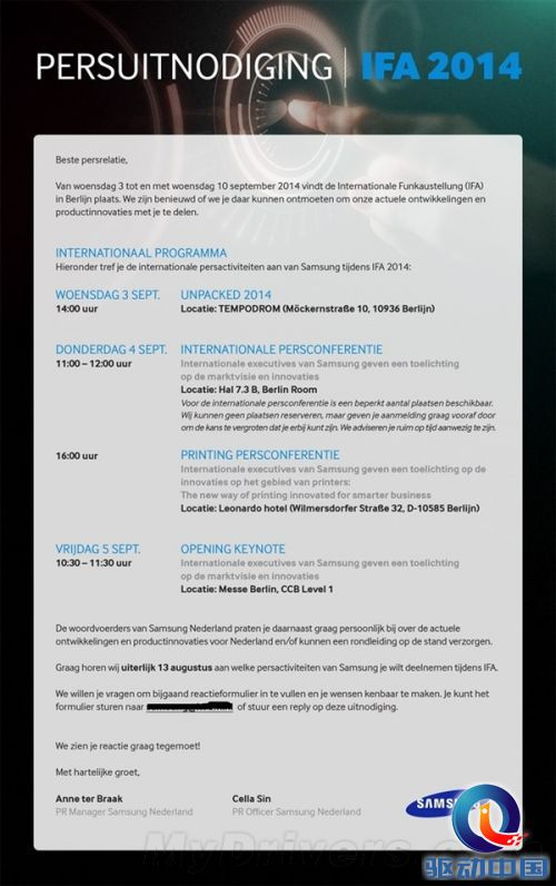 Galaxy Note 4发布时间确定!
