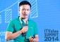 """腾讯云陈磊:""""互联网+""""时代 技术是竞争优势"""