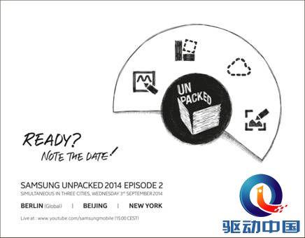Samsung Unpacked 2014 Invitation.jpg