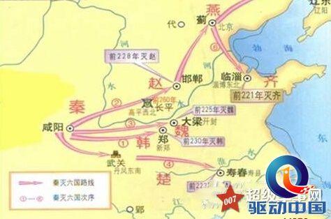 秦朝长城地图全图