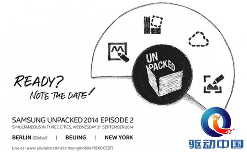 Samsung-Unpacked-Galaxy-Note-4-02