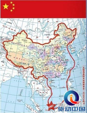 中国新版竖版地图