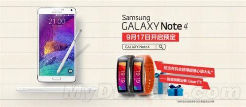 Galaxy Note 4今日开订:比iPhone 6还贵