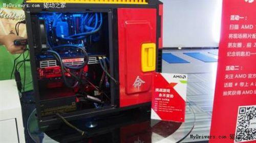 AMD携全新5A平台助力中国智能运动会