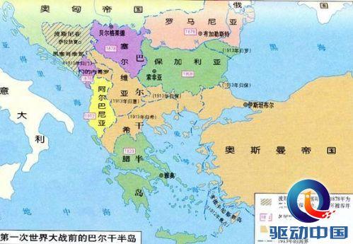 半岛总面积50万平方千米,包括阿尔巴尼亚,希腊,保加利亚,马其顿四国