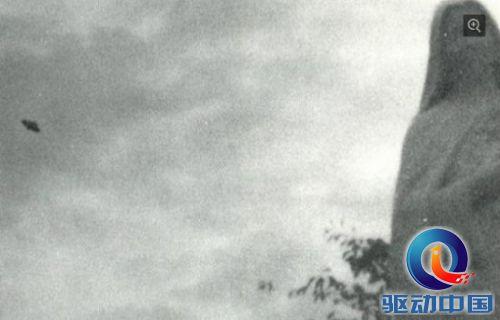 证实外星人真实存在的24张UFO机密照片